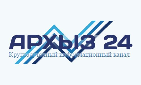 Добавить пресс-релиз на сайт Архыз24