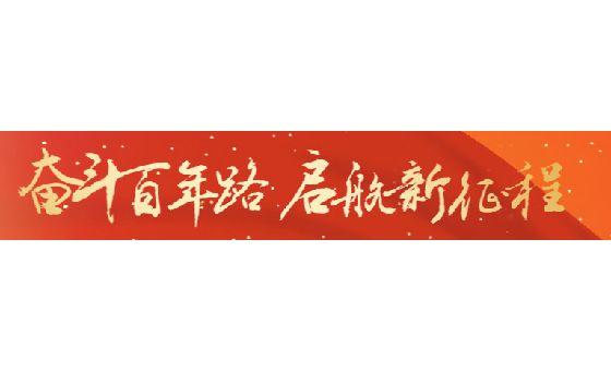 Добавить пресс-релиз на сайт Voc.com.cn