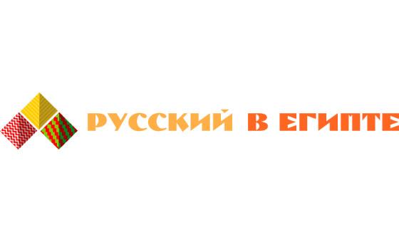 Добавить пресс-релиз на сайт Русский в Египте