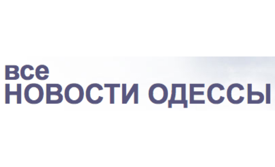How to submit a press release to News.od.ua