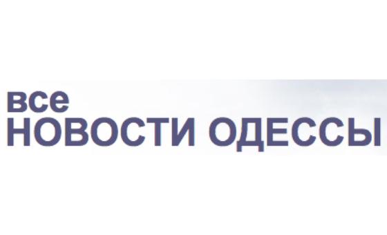 Добавить пресс-релиз на сайт Все новости Одессы