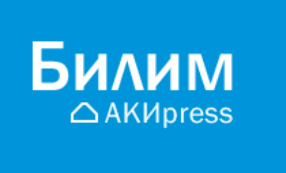 How to submit a press release to Билим АКИpress