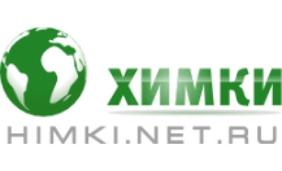 Добавить пресс-релиз на сайт Химки