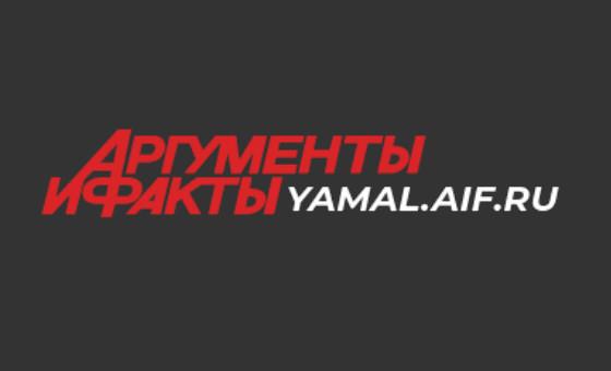 Добавить пресс-релиз на сайт АиФ Ямал