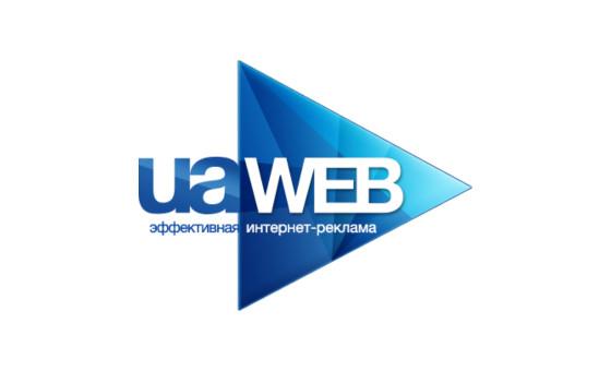 Добавить пресс-релиз на сайт UAWEB