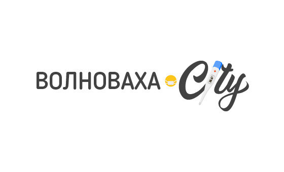 How to submit a press release to Volnovakha.city