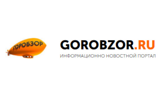 How to submit a press release to Gorobzor.ru
