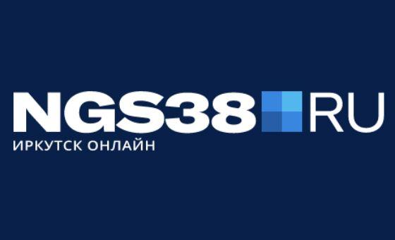 Добавить пресс-релиз на сайт НГС38 - новости Иркутска