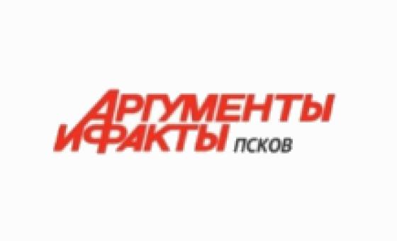 Добавить пресс-релиз на сайт Аргументы и Факты — Псков