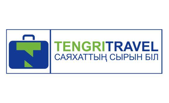 How to submit a press release to Tengri Travel KAZ