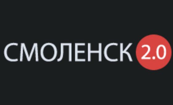 Добавить пресс-релиз на сайт Смоленск 2.0