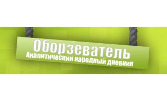 Ratnews.msk.ru