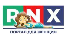 Добавить пресс-релиз на сайт Woman.Rnx.Ru