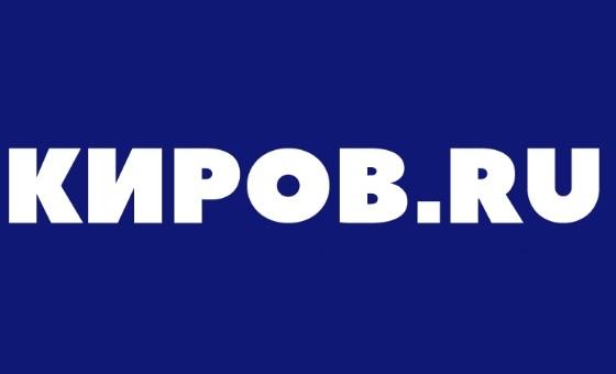 Добавить пресс-релиз на сайт Kirov.online