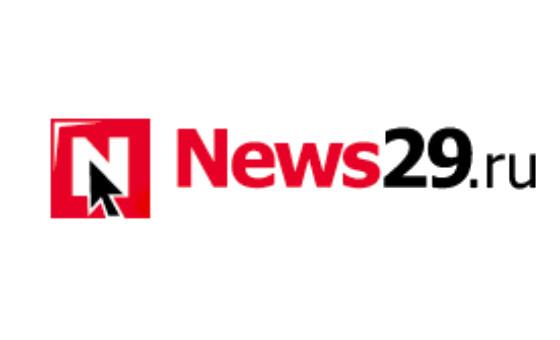 Добавить пресс-релиз на сайт News29.ru