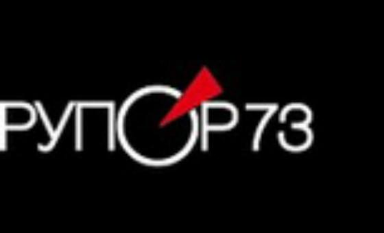 Добавить пресс-релиз на сайт Rupor73.ru