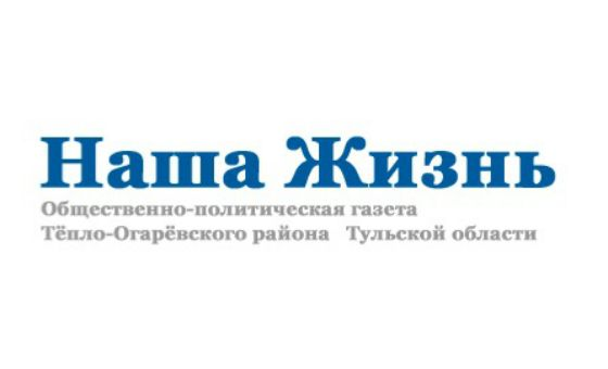 How to submit a press release to Gazetateploe.ru