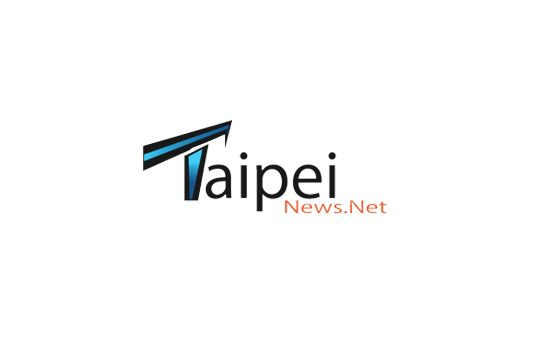 How to submit a press release to Taipei News.Net