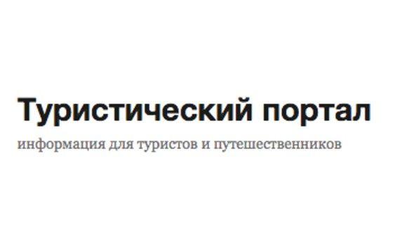 Nameofrussia.net
