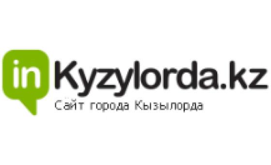 Добавить пресс-релиз на сайт inKyzylorda.kz — сайт города Кызылорда