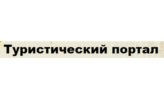 Smallhotels.com.ua