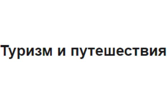 Tour-Ways.ru