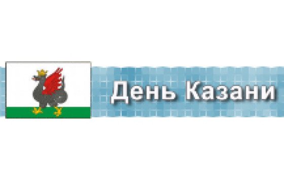 How to submit a press release to Kazan-day.ru
