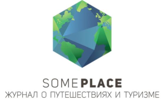 Добавить пресс-релиз на сайт Someplace.kz