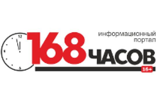 Добавить пресс-релиз на сайт 168.ru