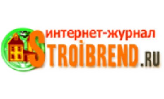 Добавить пресс-релиз на сайт Stroibrand.ru