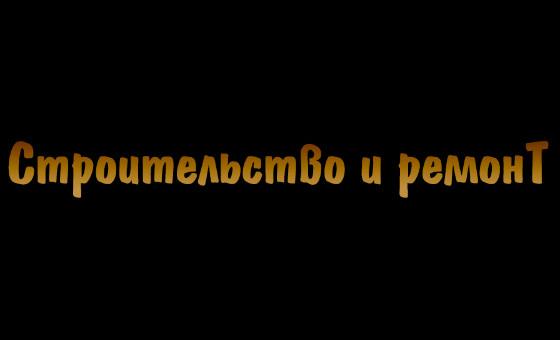 Добавить пресс-релиз на сайт Remstroysam.ru