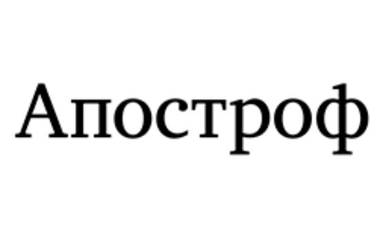 Добавить пресс-релиз на сайт Апостроф