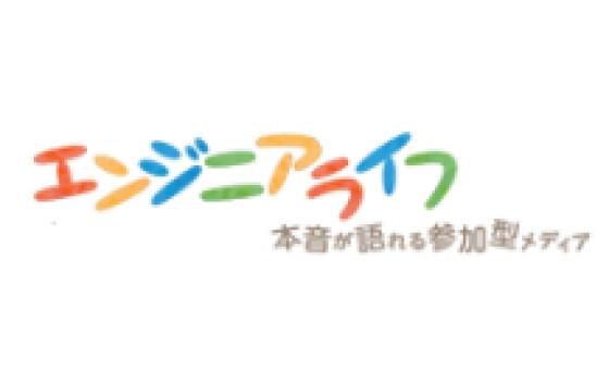 Добавить пресс-релиз на сайт El.jibun.atmarkit.co.jp