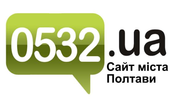 Добавить пресс-релиз на сайт 0532.ua — сайт Полтавы