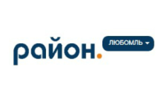 How to submit a press release to Lyuboml.rayon.in.ua