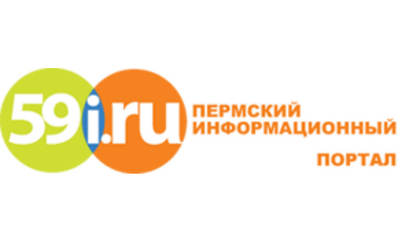 How to submit a press release to 59i.ru