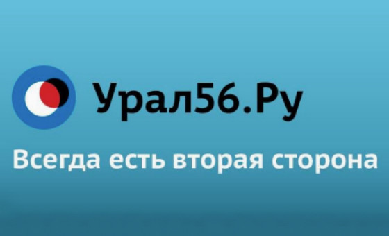 How to submit a press release to Ural56.ru