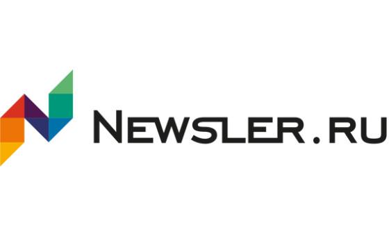 Добавить пресс-релиз на сайт Newsler.ru