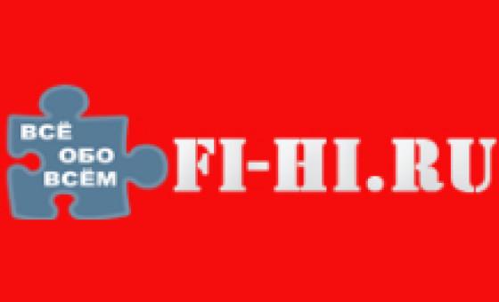 Добавить пресс-релиз на сайт Fi-hi.ru