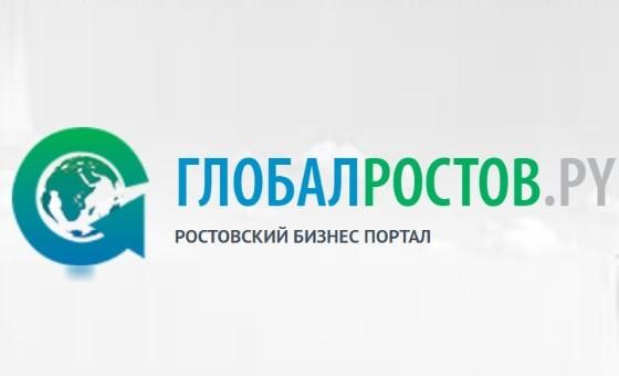 Global61.ru