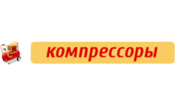 Добавить пресс-релиз на сайт Transport-trust.ru