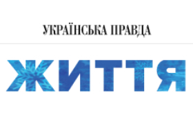 Добавить пресс-релиз на сайт Украинская правда. Життя