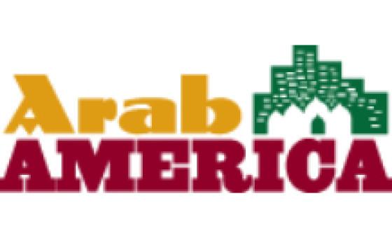 How to submit a press release to Arabamerica.com