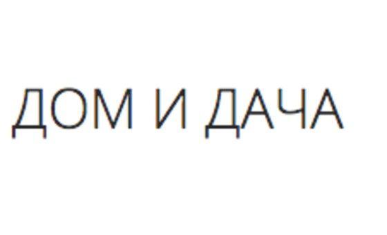 1418.ru