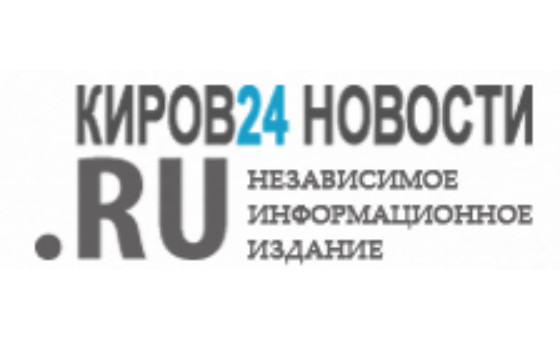 Добавить пресс-релиз на сайт Kirov24news.ru