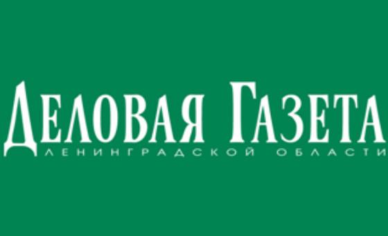 Добавить пресс-релиз на сайт Деловая Газета Ленинградской области