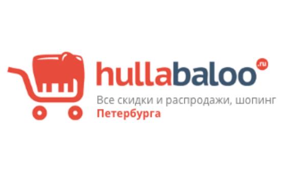 Добавить пресс-релиз на сайт Hullabaloo