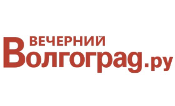 Добавить пресс-релиз на сайт Вечерний Волгоград.ру