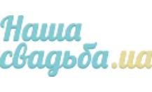 NashaSvadba.ua