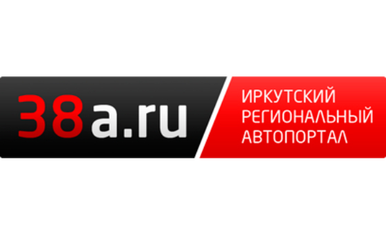 How to submit a press release to 38a.ru